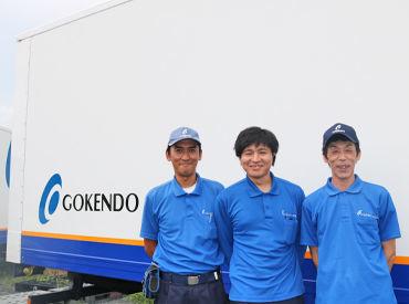 株式会社 五健堂 滋賀新センターの画像・写真