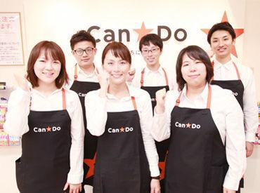 株式会社キャンドゥの画像・写真