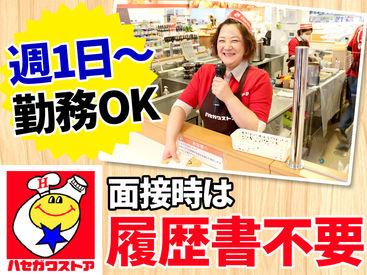 ハセガワストア 函館駅前店の画像・写真