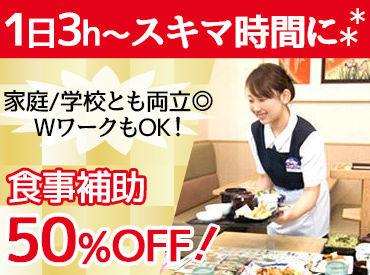 とんでん 大宮桜木町店の画像・写真