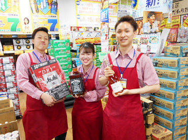生鮮&業務スーパー ボトルワールドOK 葛本店の画像・写真