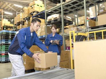 日本梱包運輸倉庫株式会社 江別営業所の画像・写真