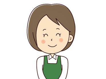 伊勢美人本舗の画像・写真