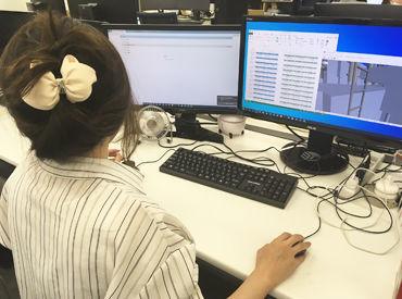 アジア航測株式会社 大阪支店の画像・写真