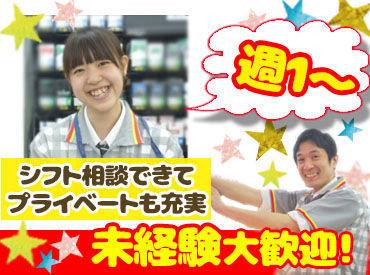 デイリーヤマザキ 豊富PA(南行)店の画像・写真