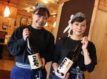 寿司居酒屋 や台ずし 名鉄岐阜駅前町の画像・写真