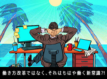 株式会社エスプールヒューマンソリューションズ 新宿本店 (勤務地:赤羽)の画像・写真
