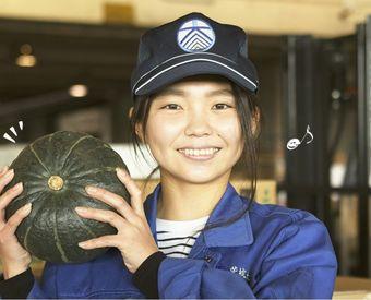 丸果水府青果株式会社の画像・写真
