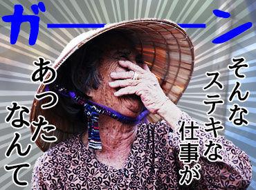 株式会社エスプールヒューマンソリューションズ 新宿本店 (勤務地:調布)の画像・写真