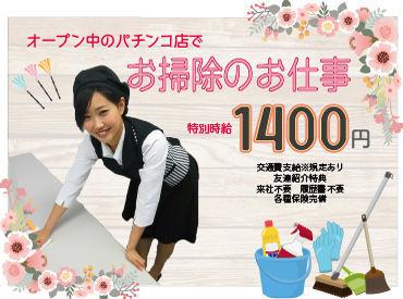 株式会社アルファスタッフ ※勤務地:愛知県知多市/tka-ai-0054cの画像・写真