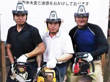 中島総建株式会社の画像・写真