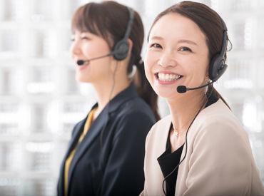 トランスコスモス株式会社 CC採用受付センター/30_210455-(MBWK)の画像・写真