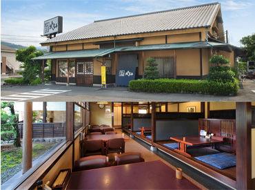 うどん茶屋北斗 重信店の画像・写真