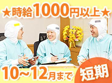 株式会社たかのの画像・写真