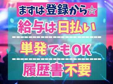 株式会社A-CAST 福岡支店 ※勤務地:博多区エリアの画像・写真