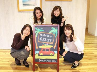 株式会社グラスト 新宿オフィスの画像・写真