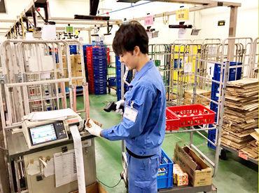 関西シジシーJDセンターの画像・写真