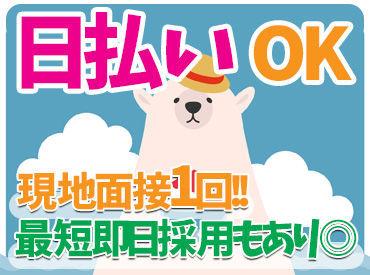 キャリアロード株式会社 大阪支店 難波事業所の画像・写真