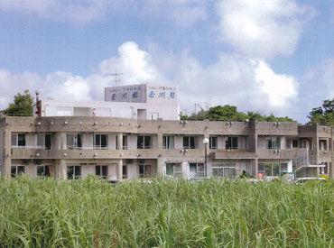 社会福祉法人伊集の木会 玉川園の画像・写真