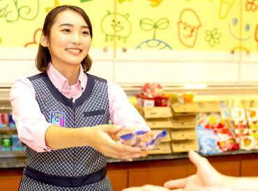 株式会社ユーコーの画像・写真