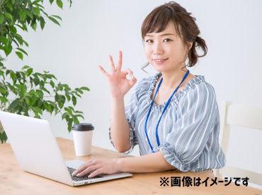 川崎南税務署の画像・写真