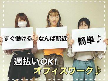 株式会社アクトプロ大阪支社の画像・写真