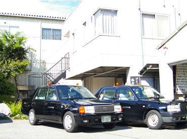 観光タクシー有限会社の画像・写真