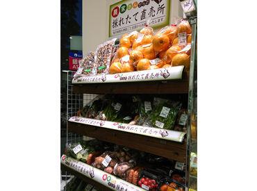 デリド勝どき駅前店[205] の画像・写真