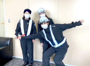 縁エキスパート株式会社 ※成増駅の画像・写真