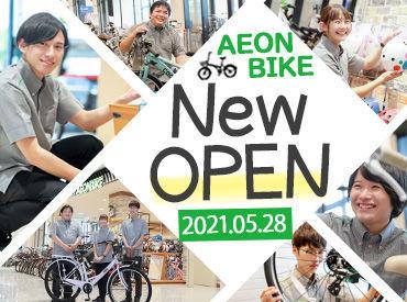 イオンバイク 川口店 ※2021年5月28日オープンの画像・写真