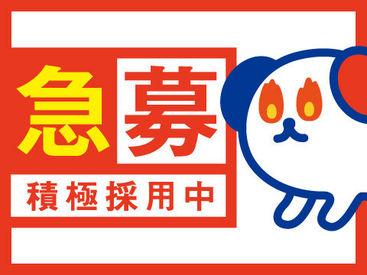 株式会社ホットスタッフ大阪 ※勤務地:大阪府北区[AR-021] の画像・写真