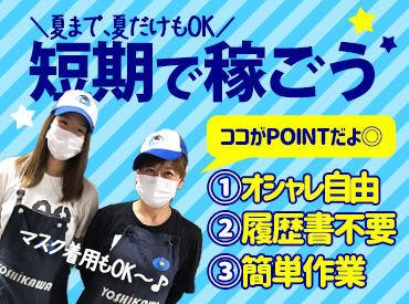 吉川運輸株式会社福崎営業所の画像・写真