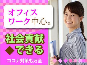 株式会社トライ・アットリソース/TL03四ツ谷0302Aの画像・写真