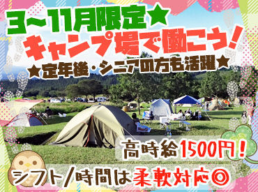 久住高原沢水キャンプ場の画像・写真