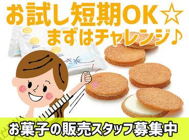 株式会社壺屋総本店の画像・写真