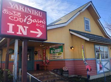 焼肉のバーンズ黒瀬店の画像・写真