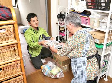 エルシーコープ 株式会社 福井事業所  嶺北センターの画像・写真