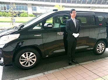 イースタンモータース東京株式会社 羽田営業所の画像・写真