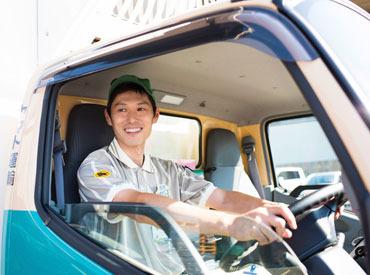 ヤマト運輸株式会社 長野ベース店の画像・写真