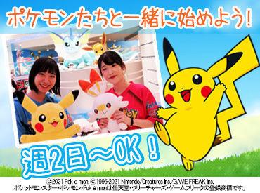 ポケモンセンターヨコハマの画像・写真