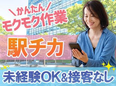 共立管財株式会社 ※勤務地:センター北駅周辺のマンションの画像・写真