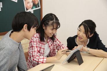 プログラミング教育 HALLO powered by Playgram x やる気スイッチ(TM) 本山校の画像・写真