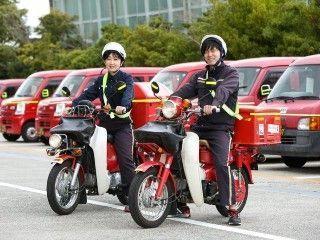 HM_日本郵便株式会社 信越支社の画像・写真