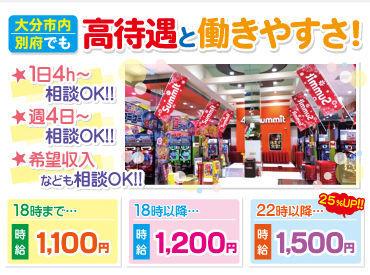 Summit(サミット) 稙田店の画像・写真