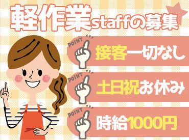 アース環境サービス株式会社徳島営業所の画像・写真