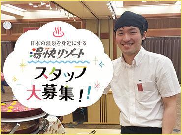 湯快リゾート リゾートホテル 志摩彩朝楽の画像・写真