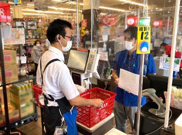 ユニオン 上原店の画像・写真