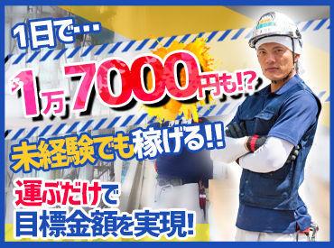 株式会社マグナムメイドサービス 渋谷SC ※桜木町・みなとみらい周辺エリアの画像・写真