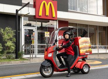 日本マクドナルド株式会社 東日本地区本部の画像・写真