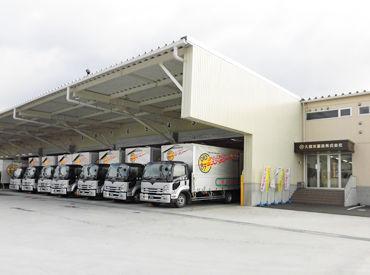 久留米運送株式会社 京都店の画像・写真